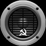 рок легенды русского металла и рока