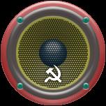 СОНное Радио